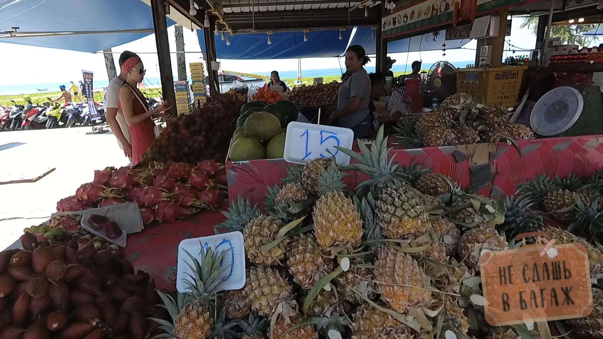 Рынок на Кароне