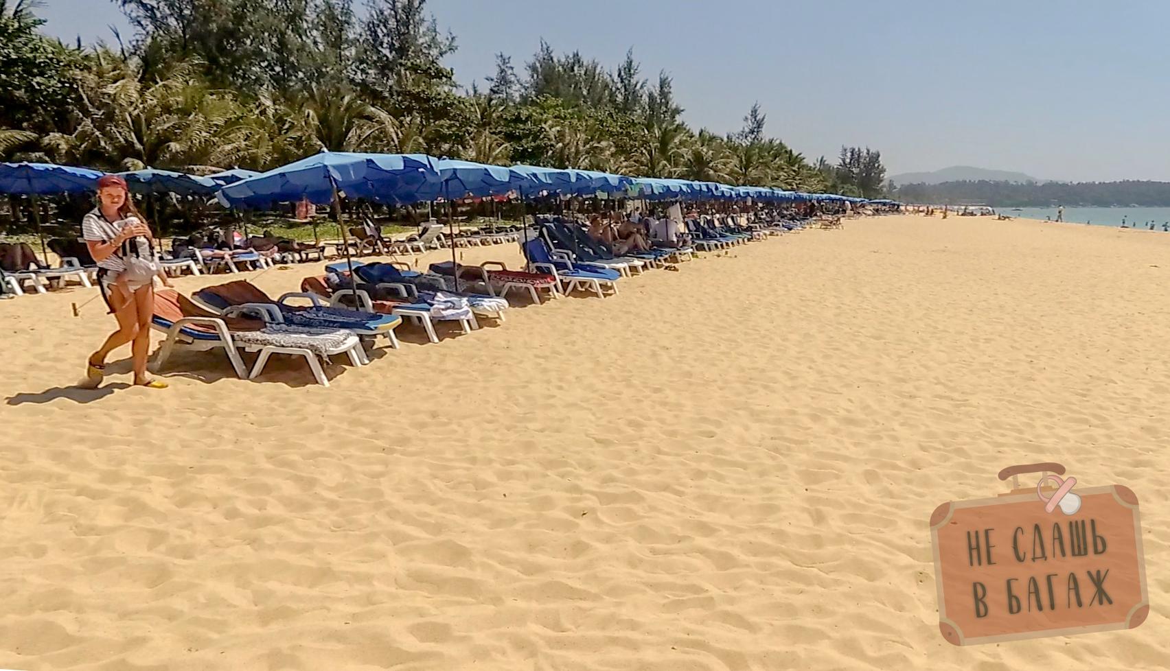 Песок на пляже Карон