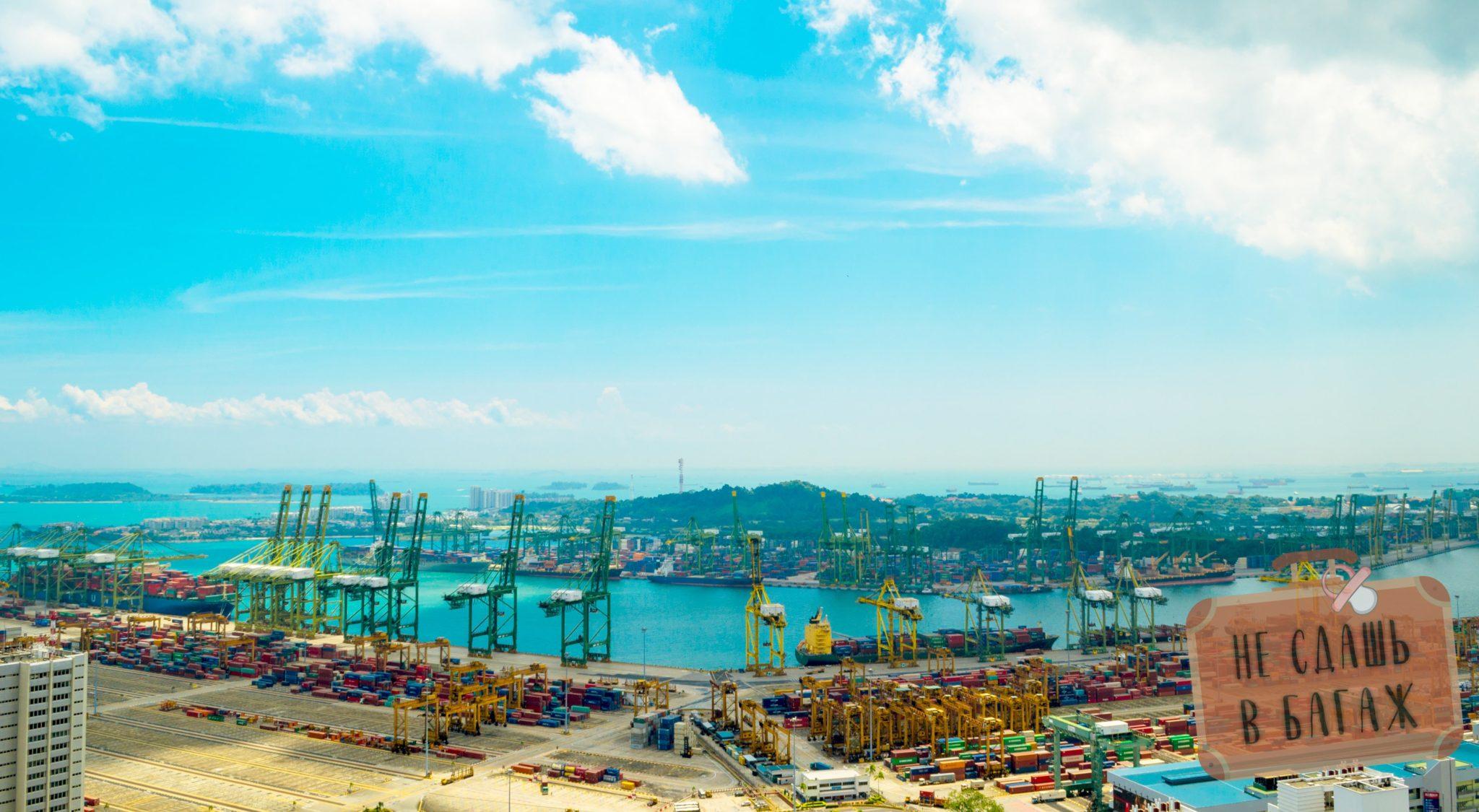 Вид со смотровой Sky Bridge в Сингапуре