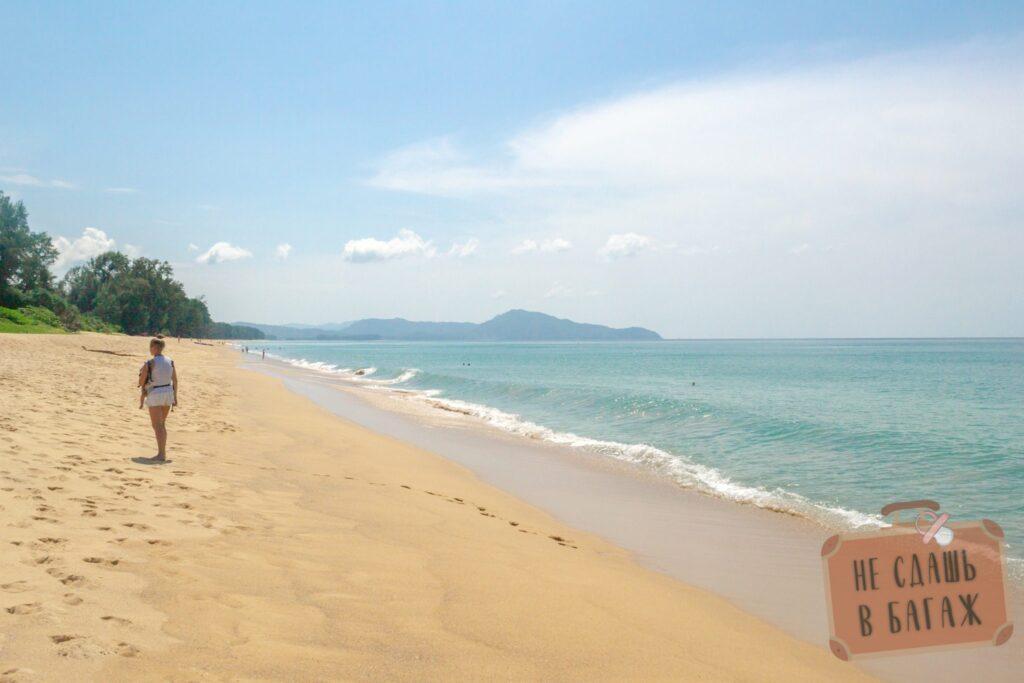 Пляж Май Хао
