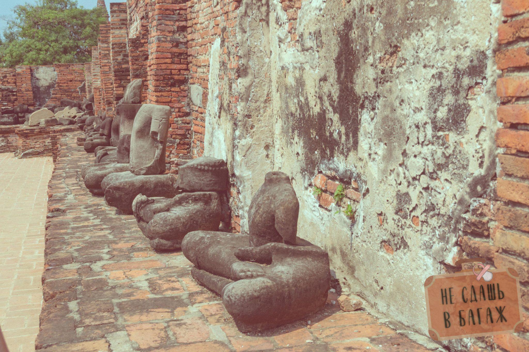 статуи Будды без головы и рук Аюттайя