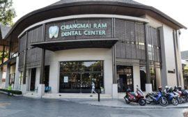 Здание стоматологической клиники в Чиангмае