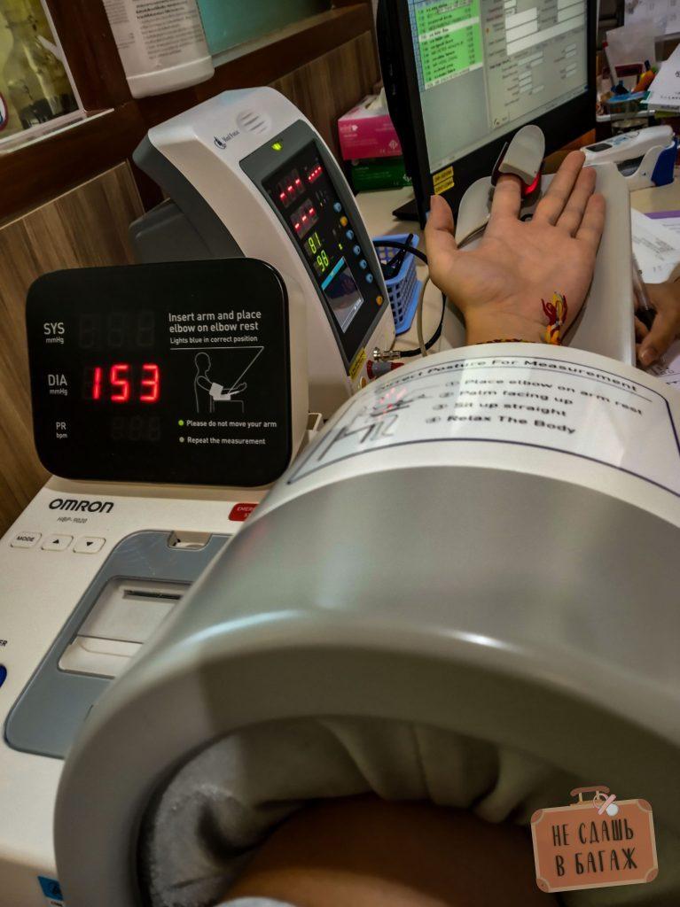 Всем пациентам сразу измеряют давление и температуру