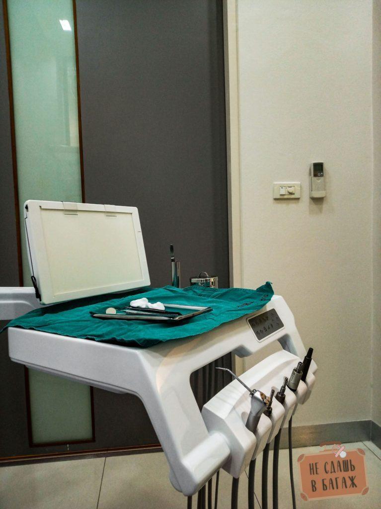 В кабинете врача