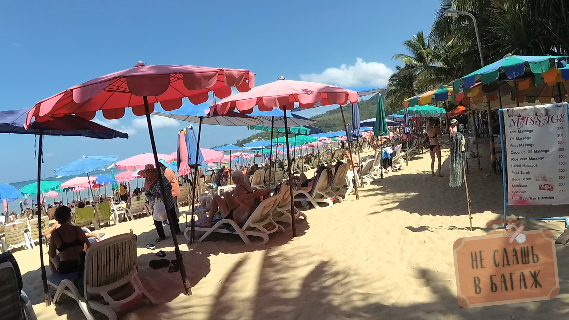 Лежаки в центральной части пляжа Камала