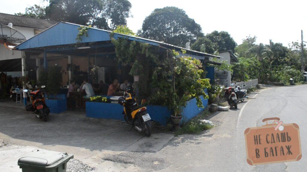 Кафе на Сурине