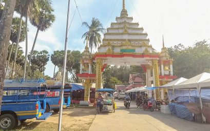 Ворота в монастырь Най Харн