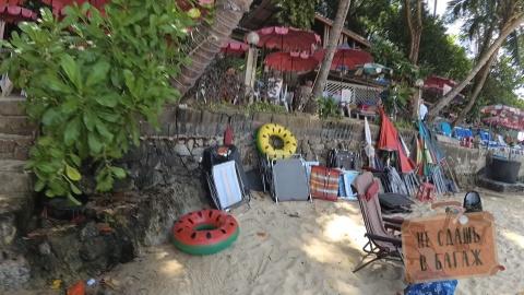 Лежаки в аренду на пляже Сурин