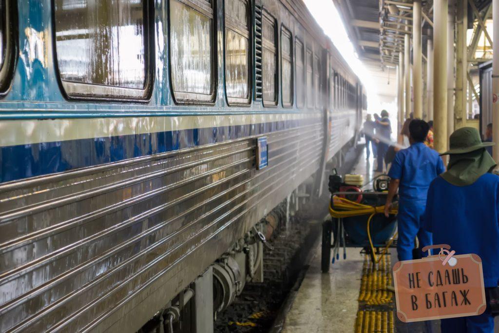 Мойка поезда в Бангкоке
