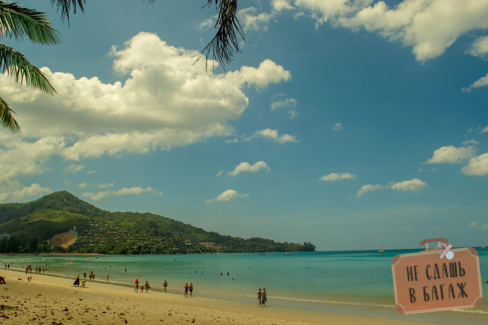 Пляж Камала на Пхукете