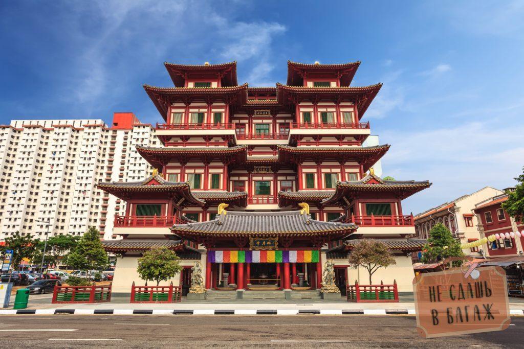 храм Священного Зуба Будды в Сингапуре