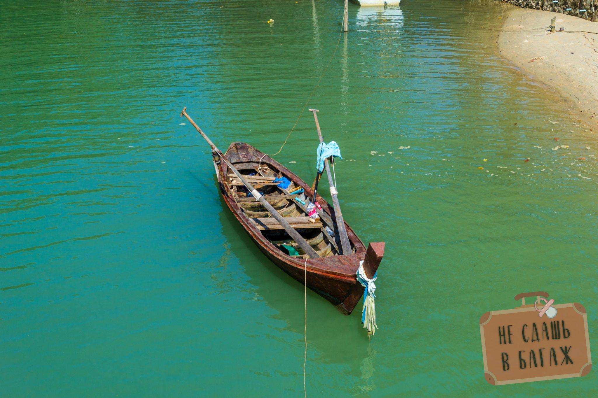 Панва лодки