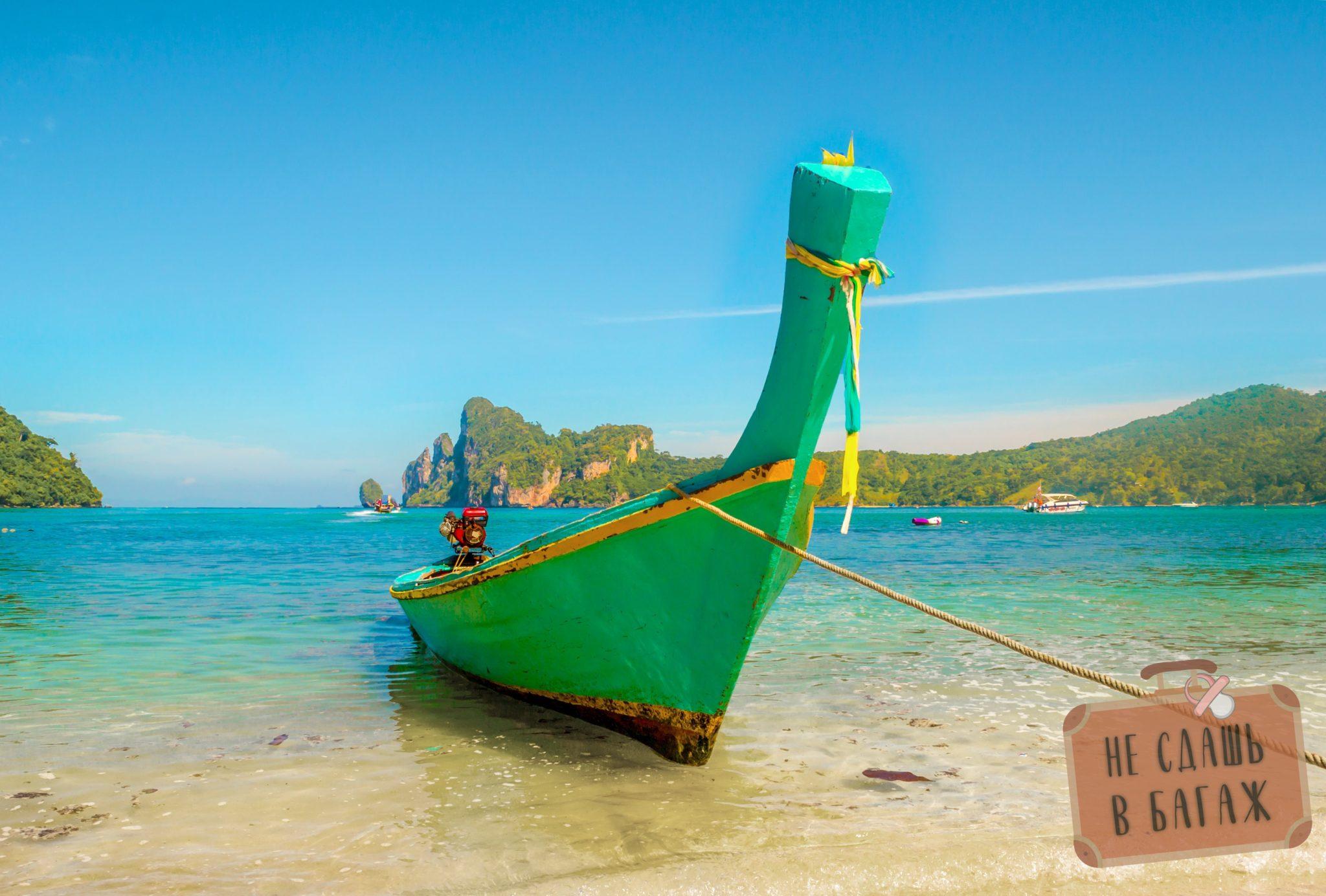 Тусовочно-красивый остров Пхи-Пхи