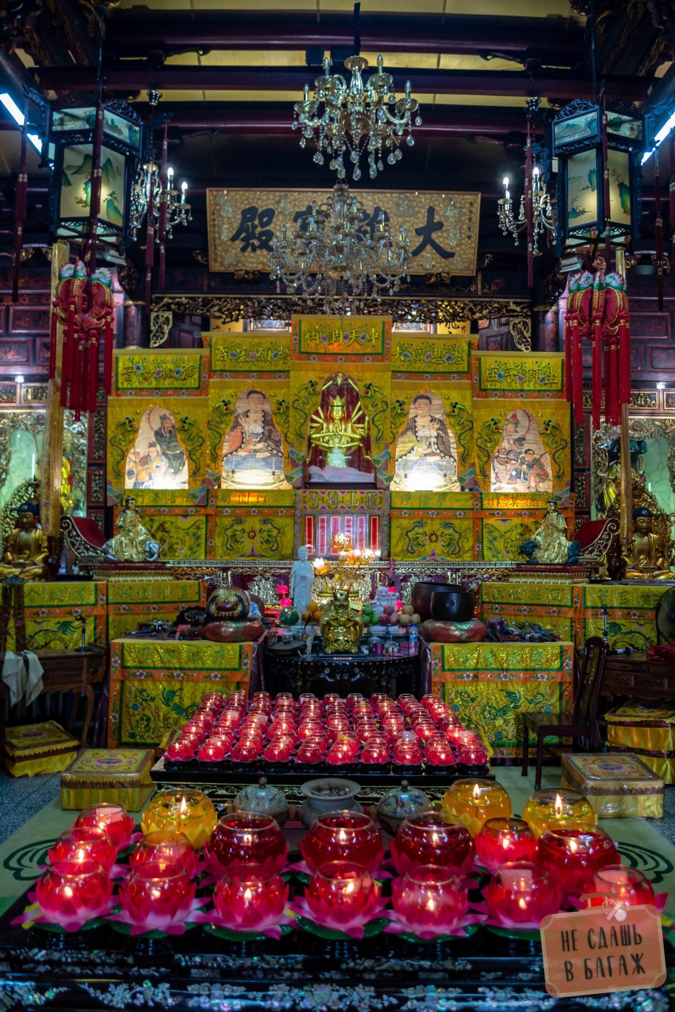 Храм Leong San