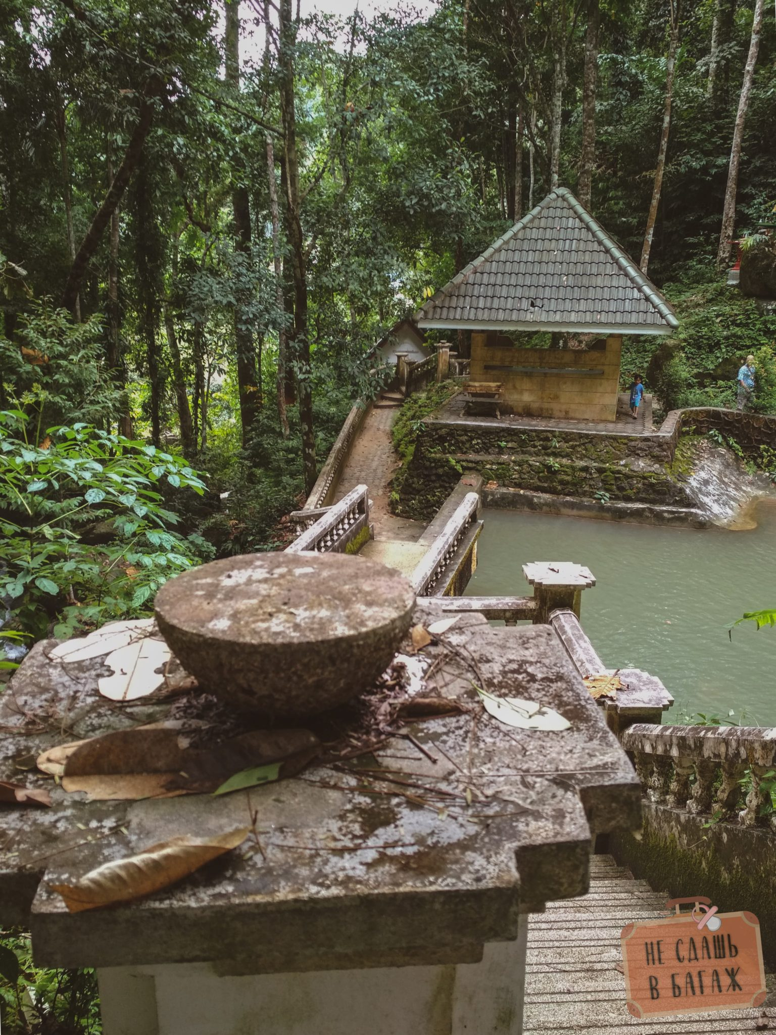 беседка водопад Кату