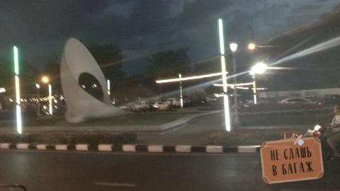 скульптура сверла в парке сапан хин на Пхукете