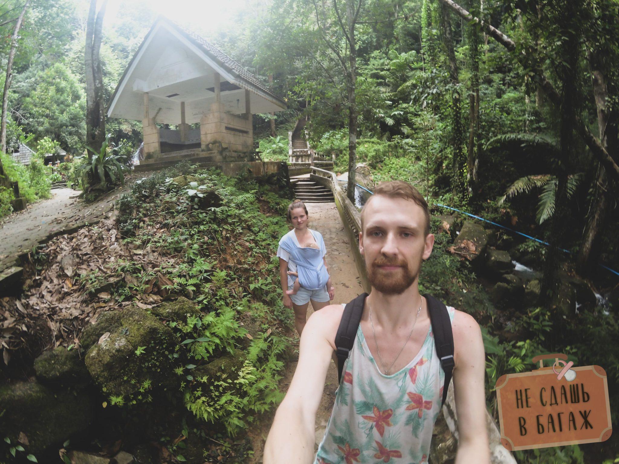 Водопад Кату лестница