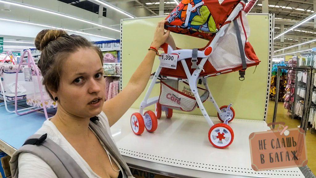 Самая дешевая коляска для детей в магазине в Таиланде