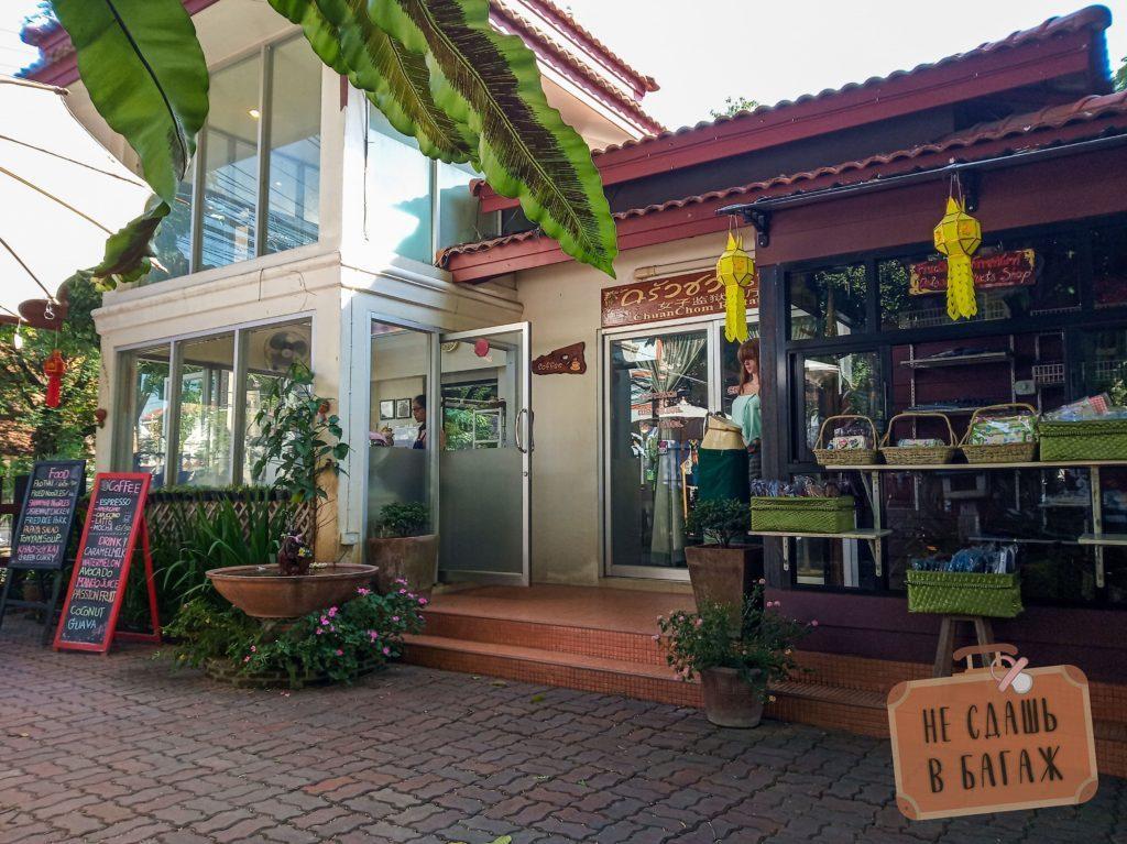 кафе и ресторан в женской колонии Чиангмай
