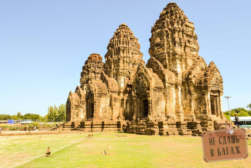 Храм Ват Сам Йот