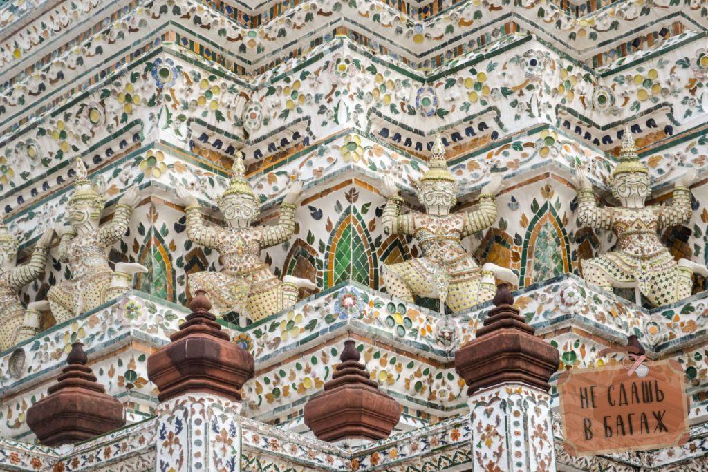 Узоры на храме Арун