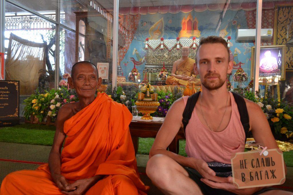 Монах, который проводил экскурсию по монастырю