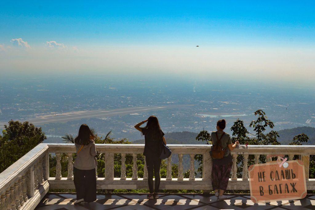 Отличный вид на город с высоты 1073 метра над уровнем моря