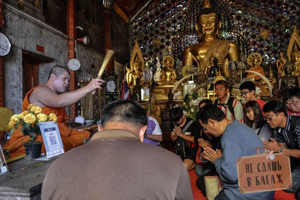 Любой желающий может получить благословение монаха