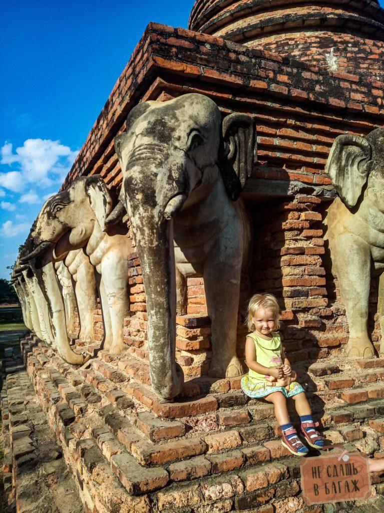Та самая чеди со слонами