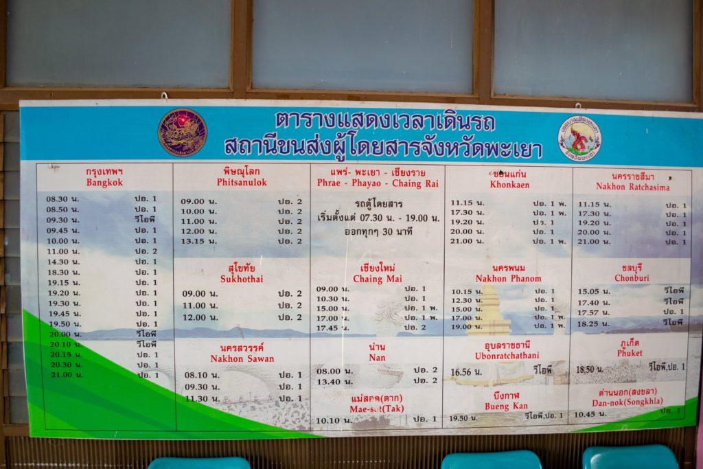 Расписание автобусов из Пхаяо