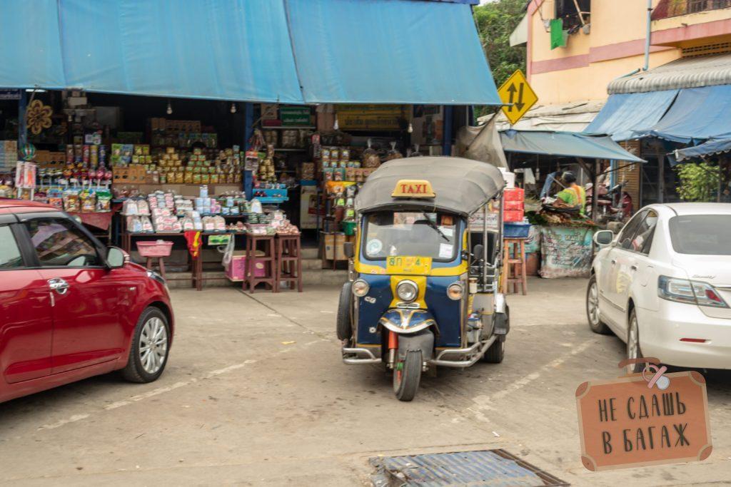 Единственный трицикл, встретившийся в Пхаяо