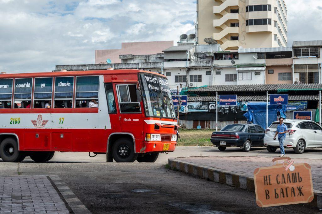 С транспортом в Пхаяо пробем нет