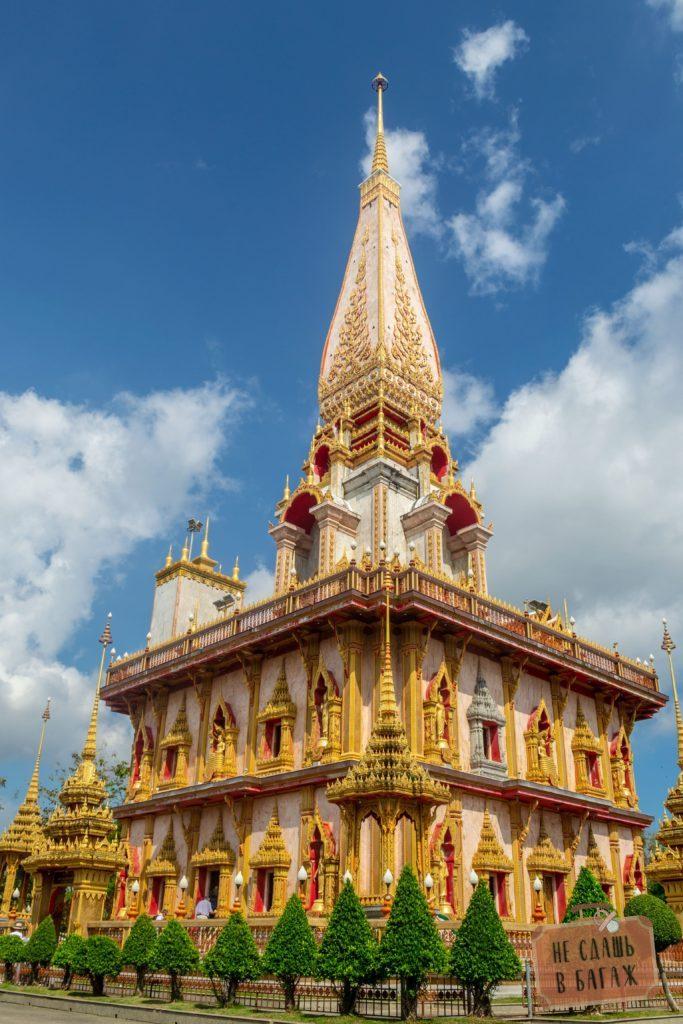 Здание на территории Ват Чалонга, где на третьем этаже находится косточка с плеча Будды