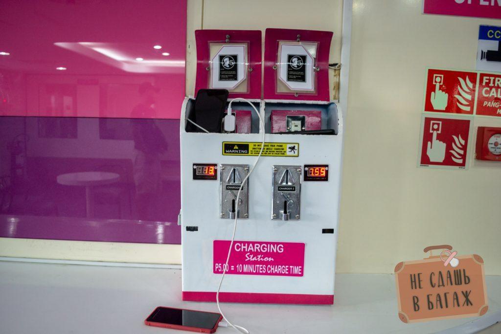 Зарядные устройства на борту парома 2Go