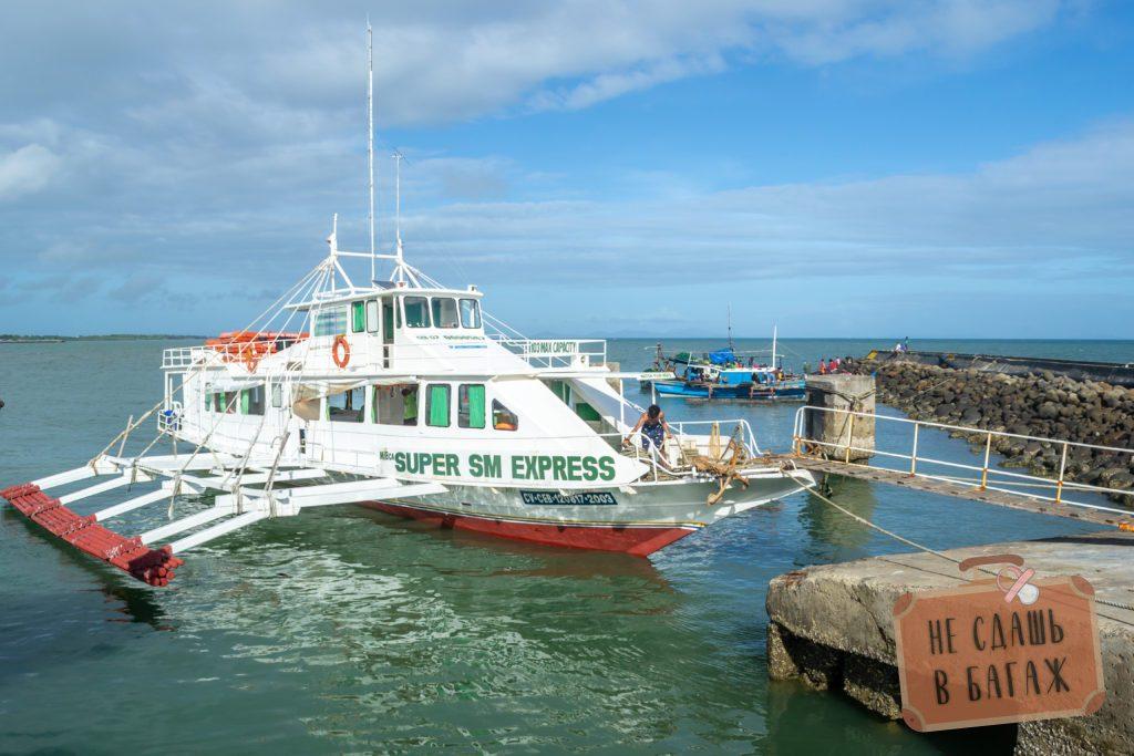 Лодка Кадис - Бантаян