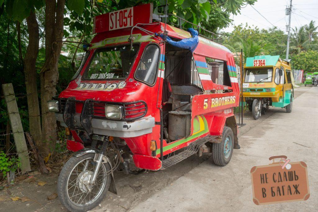 Большие междугородние трициклы