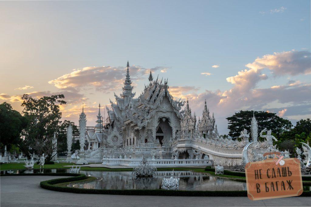 Белый храм Чианграй