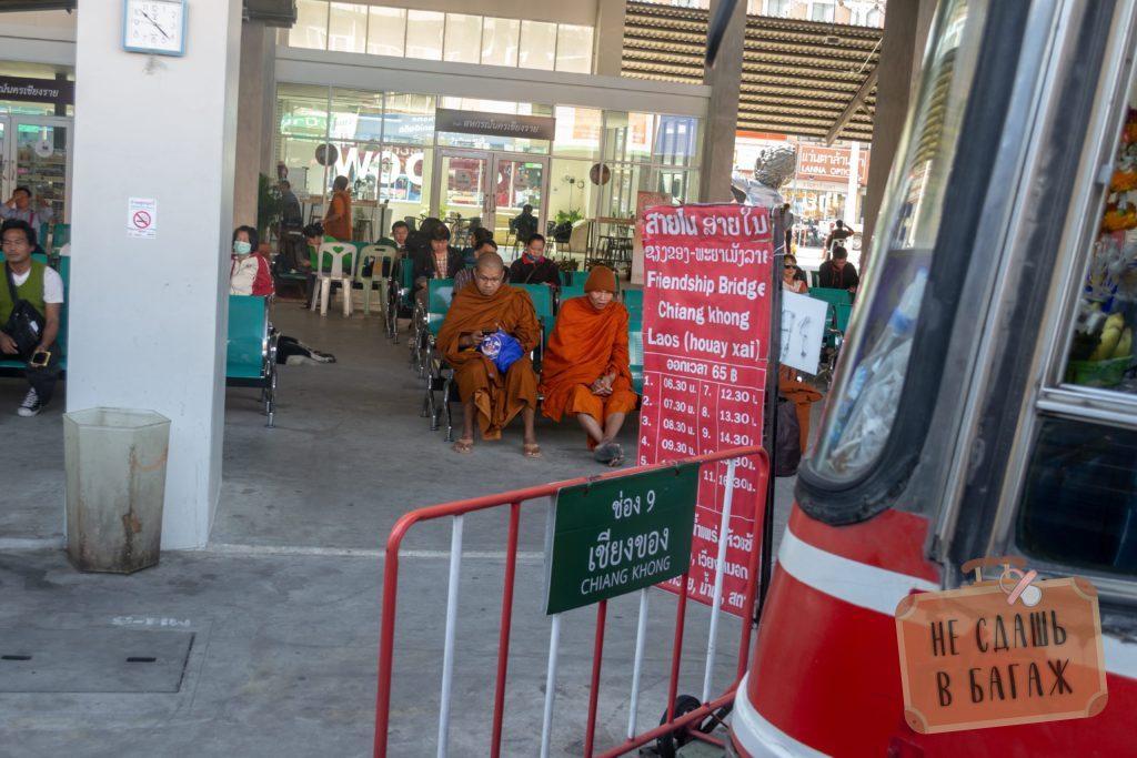 Расписание автобуса из Чианграя до деревни каренов
