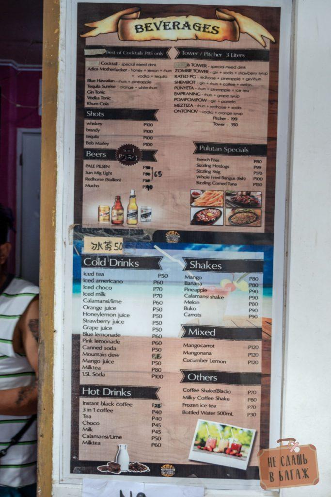 Самое дешевое кафе на Боракае
