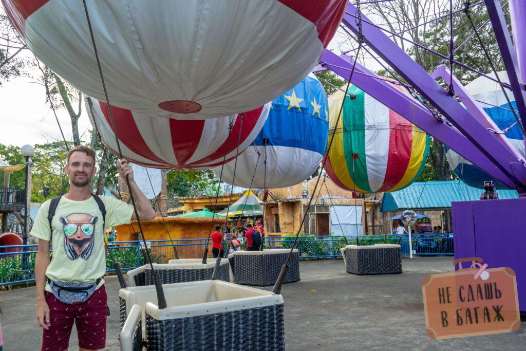 Воздушные шары в Enchanted Kingdom, Манила