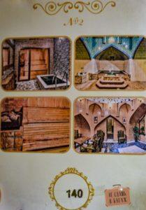Царские бани, зал №2