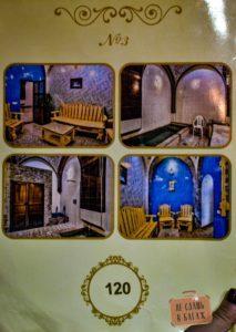 Царские бани, зал №3