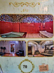 Царские бани, зал №5