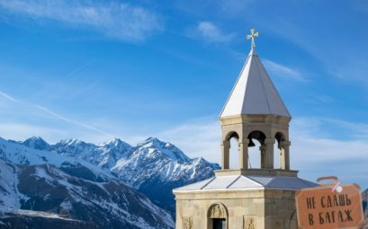 Церковь Святого Ильи в Степанцминде