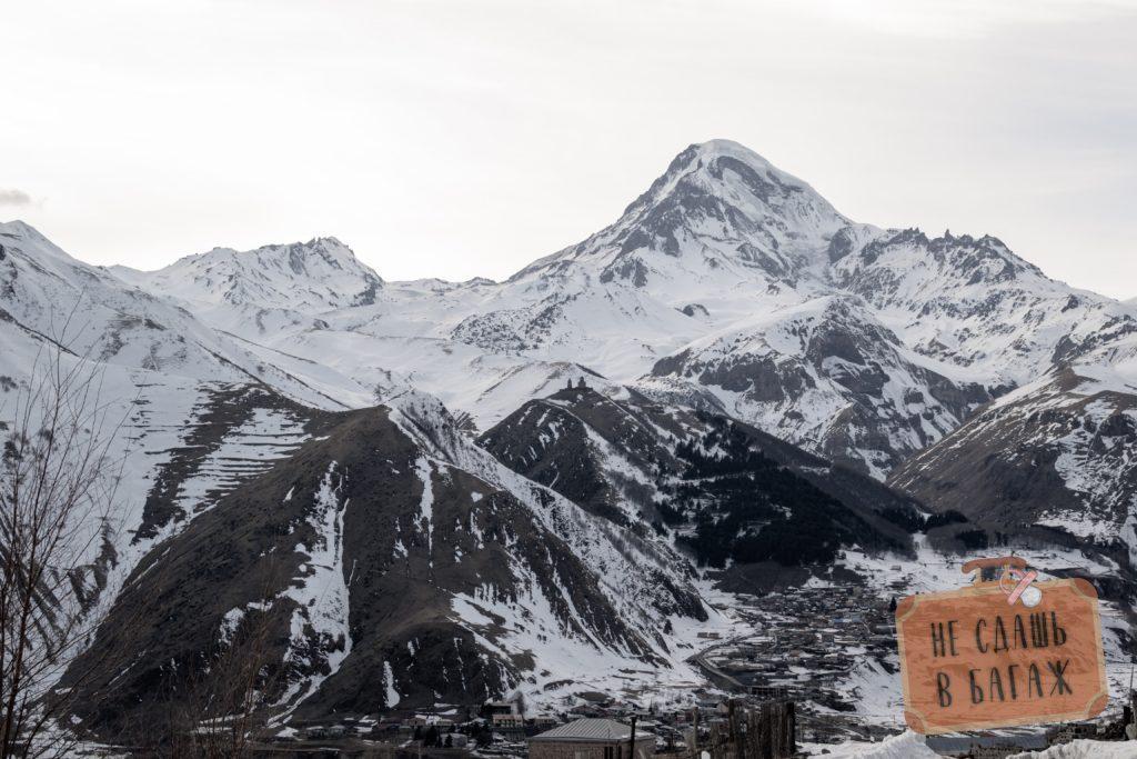 Вид на Казбек от церкви Святого Ильи