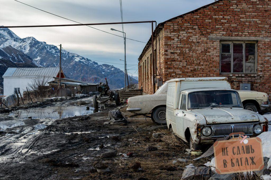Суровая реальность Казбеги