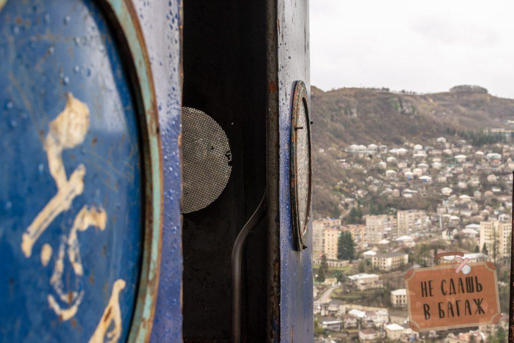 Чиатуру - город канатных город в Грузии