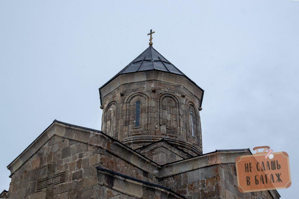 Храм Святой Троицы Гергети
