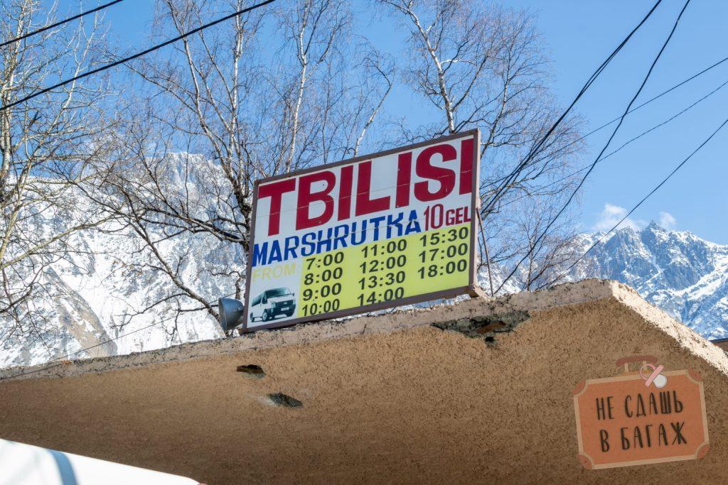 Расписание маршруток Казбеги - Тбилиси 2019