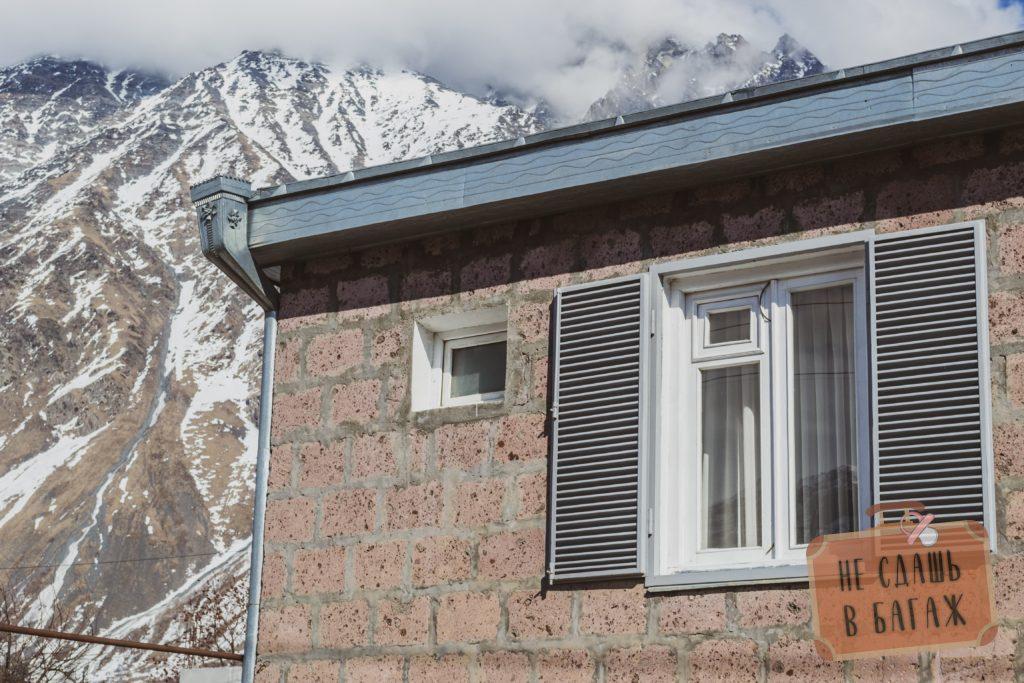 уютный гестхаус в Казбеги